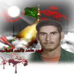 پاسدار شهید محمد زائری امیرانی